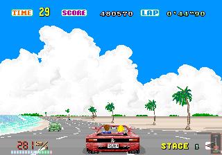 Out Run (arcade)